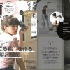 Magazine of JJ that issued in September.