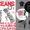 Magazine of OCEAN that issued in September.
