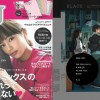 Magazine of JJ that issued in January.