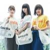 Laundry × MEI 2WAYBAG BOOK 第2弾 発売!