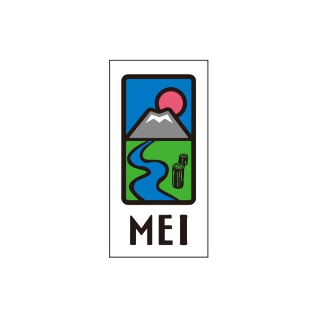 01_mei_logo