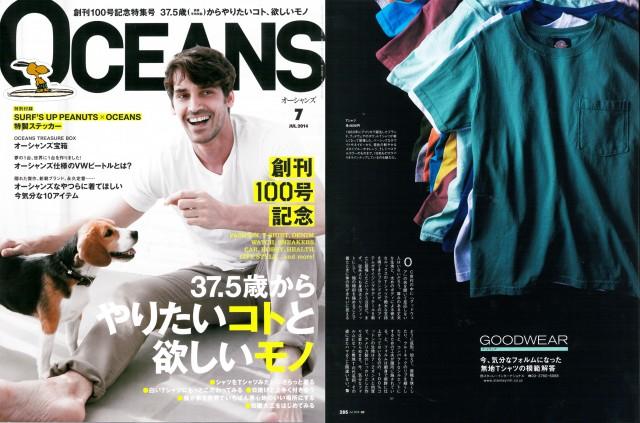oceans_7