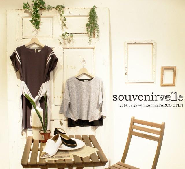 souvenirvelle_open
