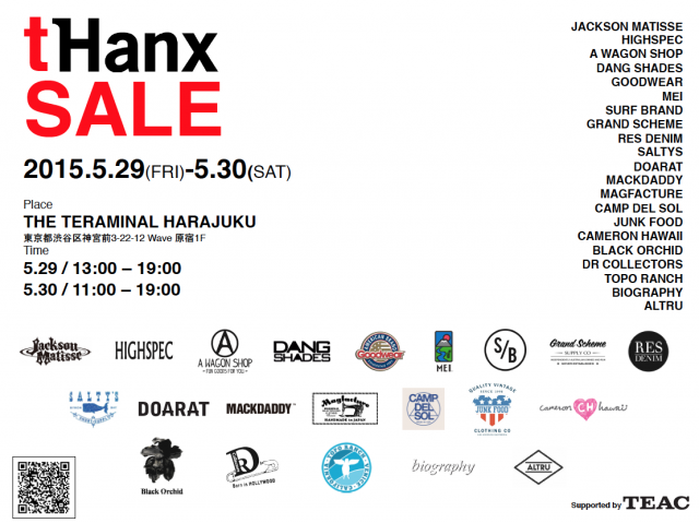 thanx sale
