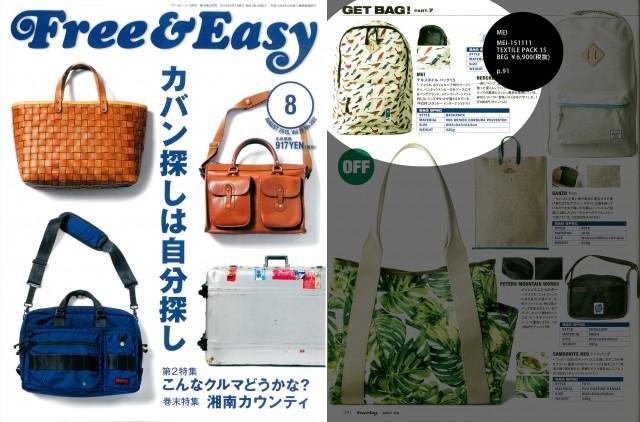 freeeasy_8