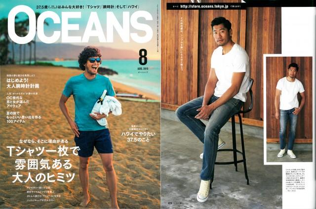 oceans_8
