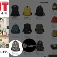 MEI bag has been showed in Magazine of GO OUT that issued in April.