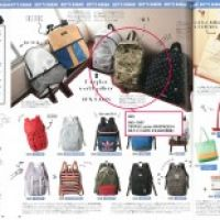 MEI bag and ANCHOVY bag has been showed in Magazine of SEDA that issued in March.