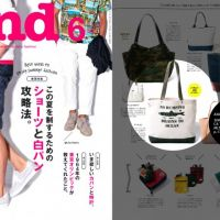 ANCHOVY bag has been showed in Magazine of 2nd that issued in June.