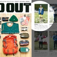 MEI bag has been showed in Magazine of GO OUT that issued in June.