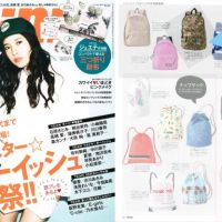 MEI bag has been showed in Magazine of mini that issued in May.