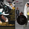 Magazine of FINEBOYS Shoes vol.11.
