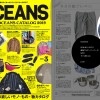 Magazine of OCEANS that issued March.