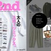 Magazine of 2nd that issue of June.