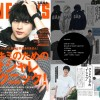 Magazine of FINEBOYS that issue of Jun.