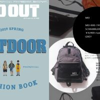 GO OUT6月号