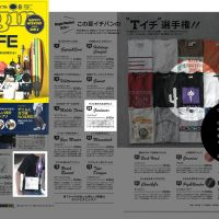 Magazine of Begin that issue of August.