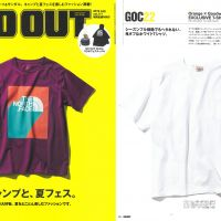 GO OUT 7月号