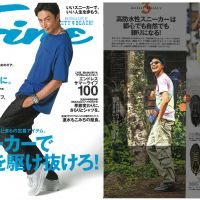 Magazine of Fine that issue of September.