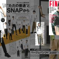 Magazine of FINEBOYS that issue of September.