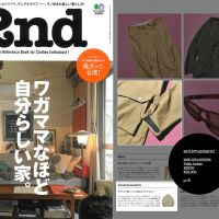 Magazine of 2nd that issue of February to March.