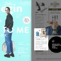 Magazine of LaLa Begin that issue of February to March.