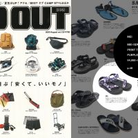 GO OUT8月号