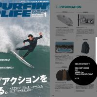 Magazine of SURFIN' LIFE that issue of January.