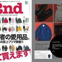 Magazine of 2nd that issue of March.