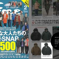Magazine of FINE that issue of February.