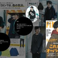 Magazine of FINEBOYS that issue of March.