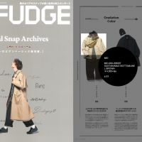 Magazine of men's FUDGE that issue of March.
