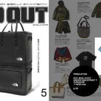 Magazine of GOOUT that issue of May.