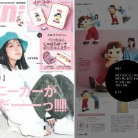 Magazine of mini that issue of April.