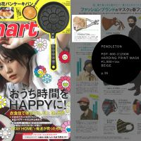 Magazine of smart that issue of April.