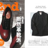 Magazine of 2nd that issue of July.