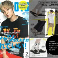 Magazine of FINEBOYS that issue of July.