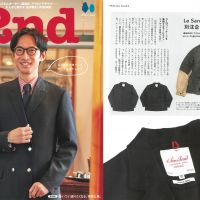 Magazine of 2nd that issue of October.