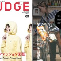 Magazine of FUDGE that issue of September.