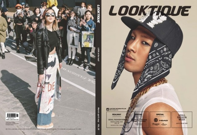 Taeyang LOOKTIQUE Vol 35 2015 10