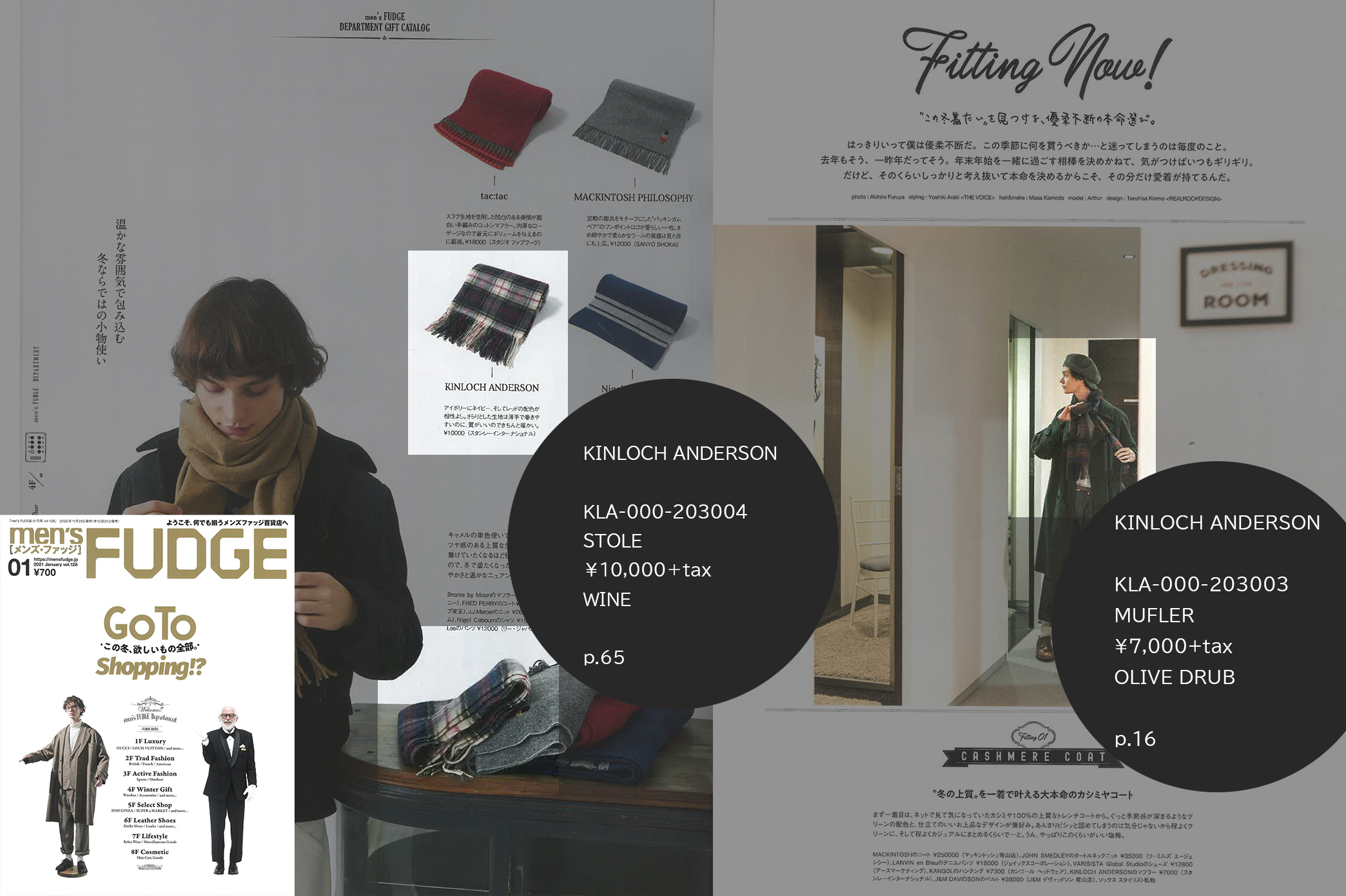 men's FUDGE1月号